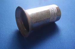 kipufogócső-csatlakozó kúpos 42mm-es